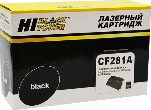 Картридж Hi-Black (HB-CF281A) для HP LJ Enterprise M604/ 605/ 606/ MFP M630, 10,5K