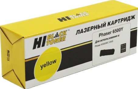 Картридж Hi-Black (HB-106R01603) для Xerox Phaser 6500/ WC 6505, Y, 2,5K