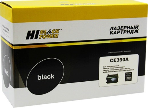 Картридж Hi-Black (HB-CE390A) для HP LJ Enterprise 600/ 602/ 603, 10K