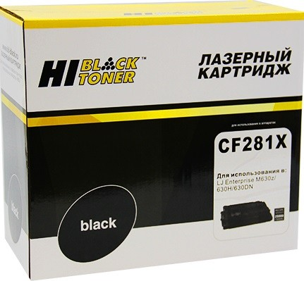 Картридж Hi-Black (HB-CF281X) для HP LJ Enterprise M630z/ 630H/ 630DN, 25K