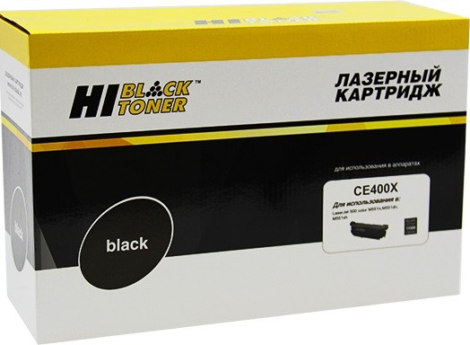 Картридж Hi-Black (HB-CE400X) для HP LJ Enterprise 500 color M551n/ M575dn, Bk, 11K