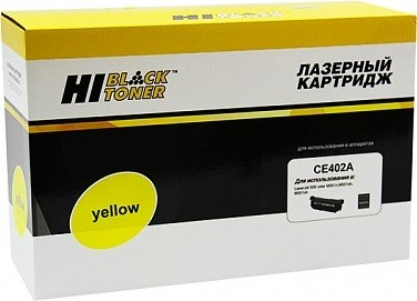 Картридж Hi-Black (HB-CE402A) для HP LJ Enterprise 500 color M551n/ M575dn, Y, 6K