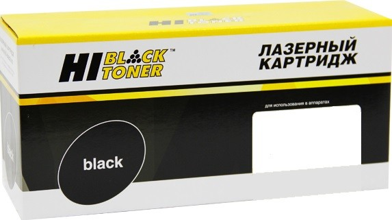 Картридж Hi-Black (HB-Type MP301E) для Ricoh Aficio MP301SP/ 301SPF, туба, 8K